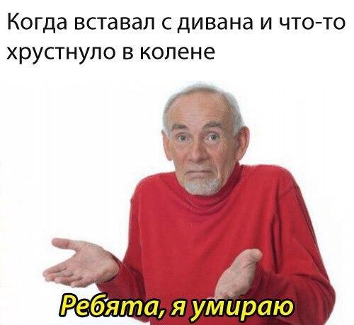 ребята я умираю мем (4)