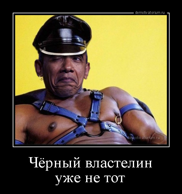 черный властелин мем (3)