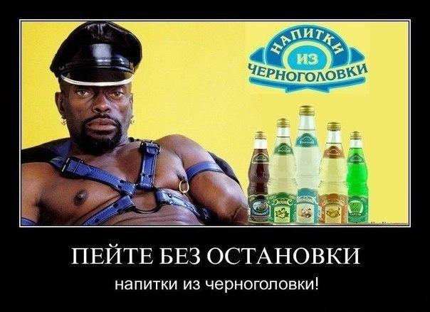 черный властелин мем (4)