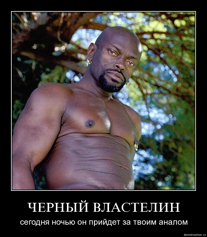черный властелин мем (5)