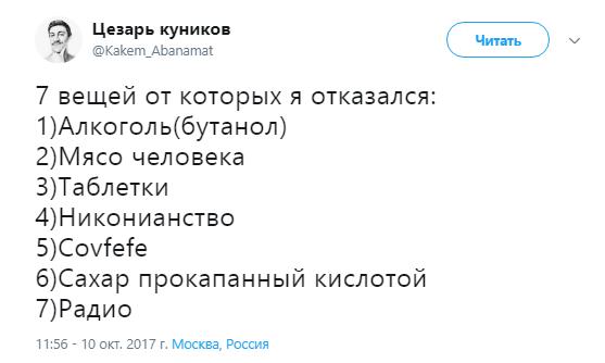 7 пунктов павла дурова13