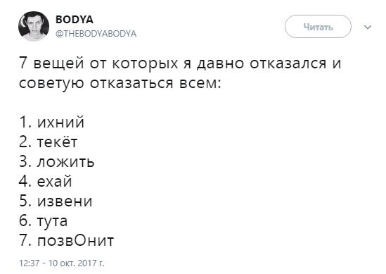 7 пунктов павла дурова17