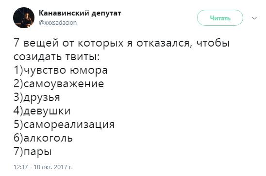 7 пунктов павла дурова18