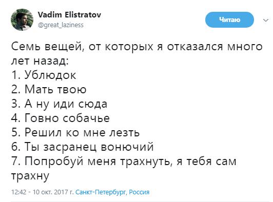 7 пунктов павла дурова19