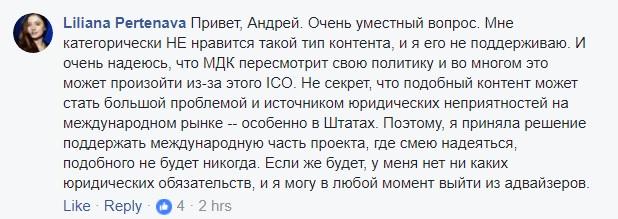 mdk ico2