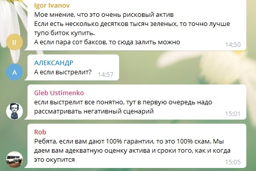 mdk ico4