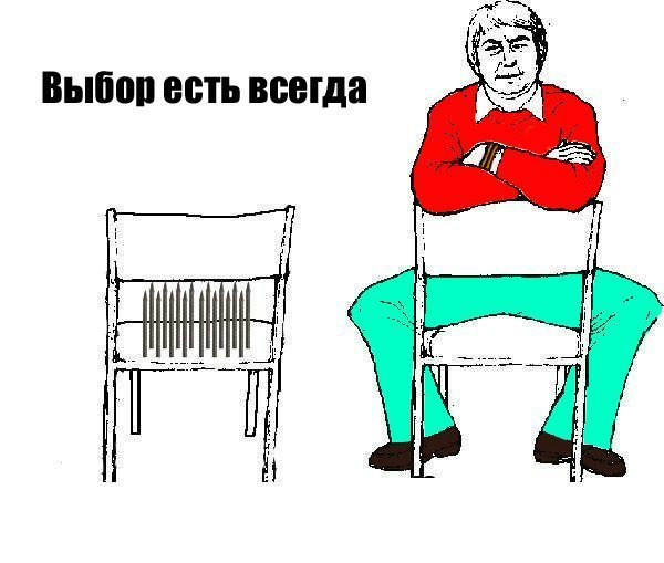 Мама встает со стула
