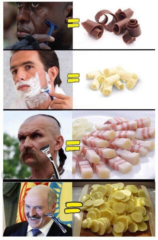 как бреются люди (2)
