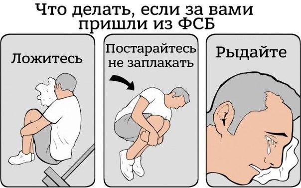 лягте постарайтесь не заплакать плачьте (1)