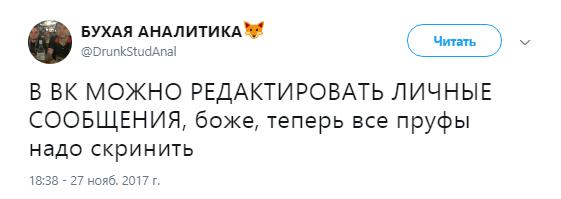 редактировать вк1