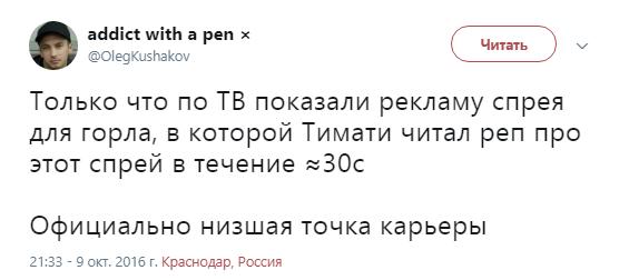 тантум верде форте