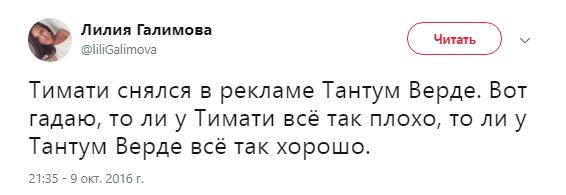 тантум верде форте1