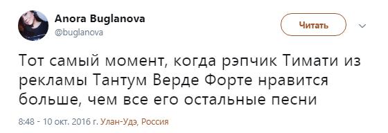 тантум верде форте4