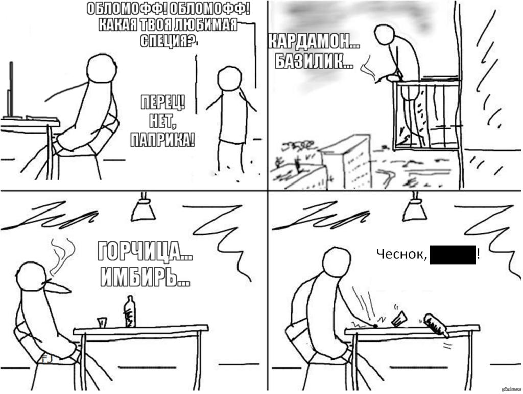 щенок мем
