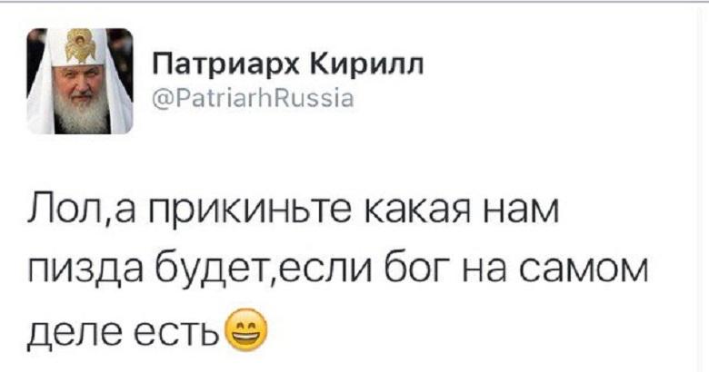 kiril2