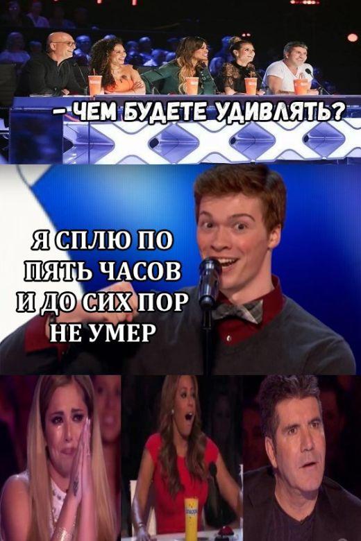 podborka_dnevnaya_42