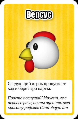 uno про 2017 козуля (5)