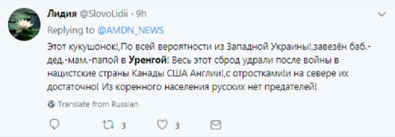 urengoi_ua2