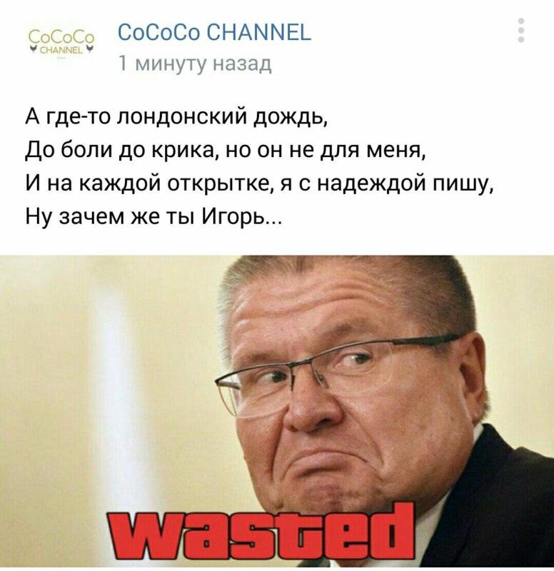 вастед