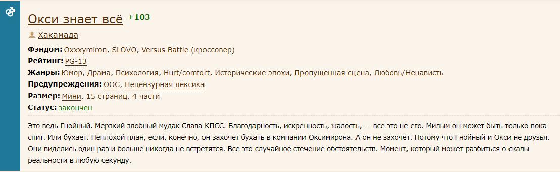 гнойный и окси10