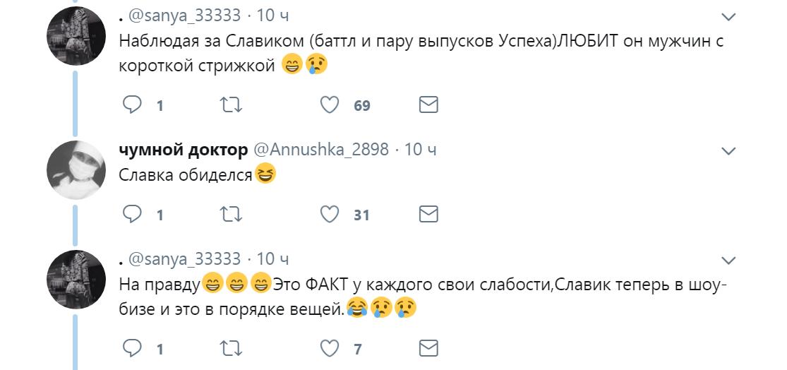 гнойный и окси4