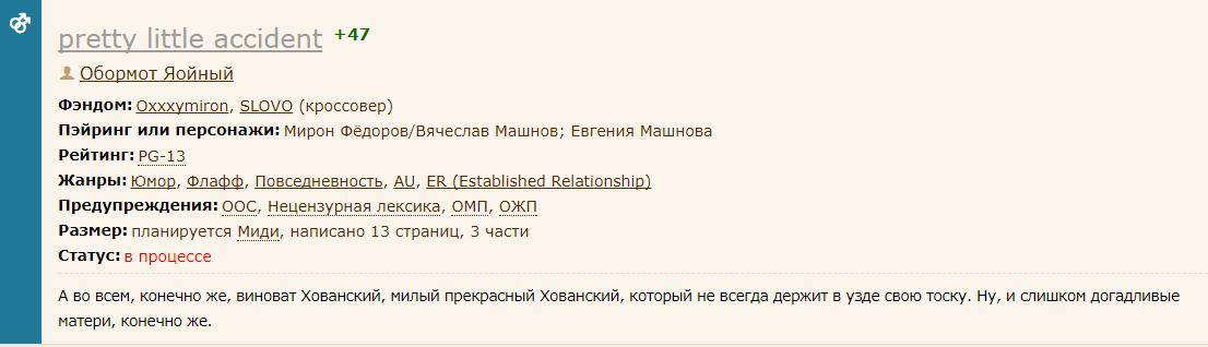 гнойный и окси8
