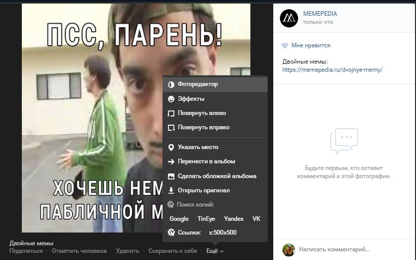 melkie-chleni-vk-vebkamera-porno-video-rizhie