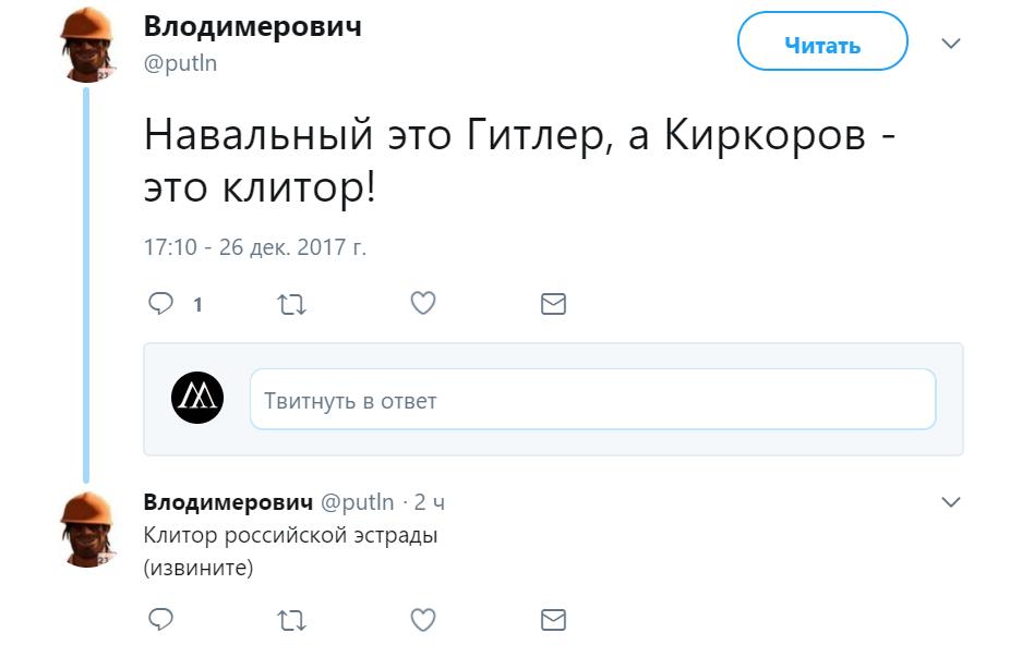 киркоров клитор