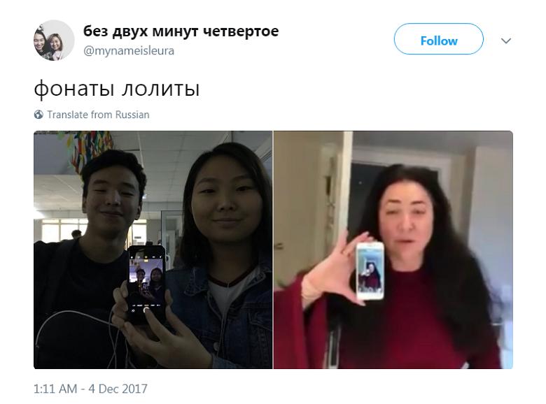 лолита заебала4