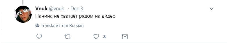 лолита4