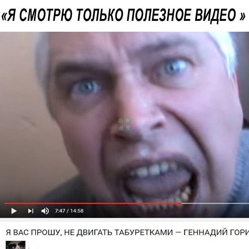 мемы геннадий горин (3)