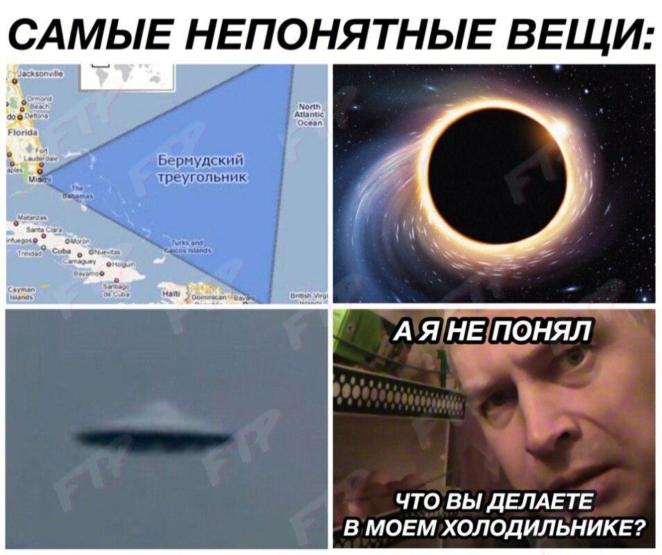 мемы геннадий горин (4)
