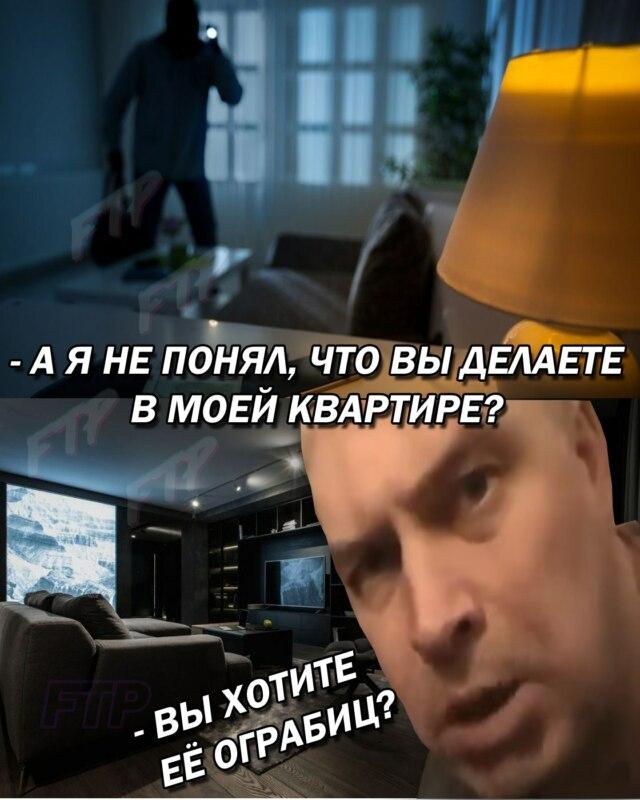 мемы геннадий горин (5)