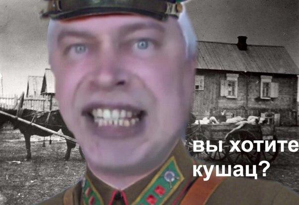 мемы геннадий горин (6)
