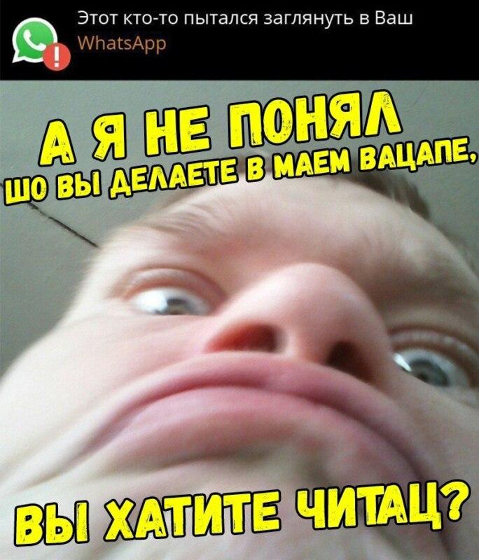 мемы геннадий горин (8)
