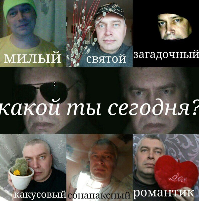 мемы геннадий горин (9)