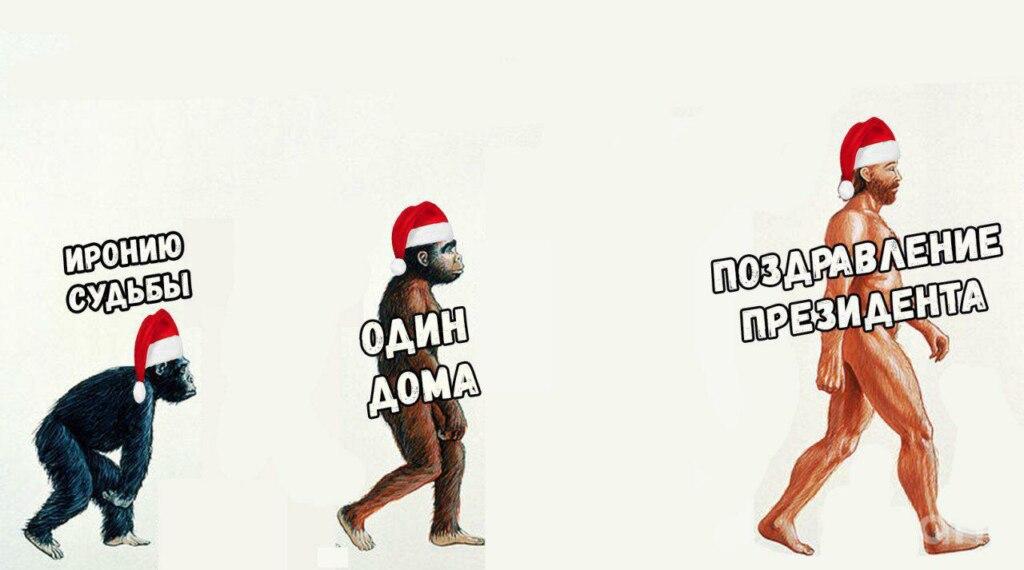 новогодние мемы