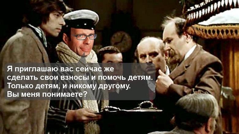 мемы2