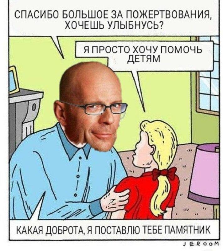 мемы3