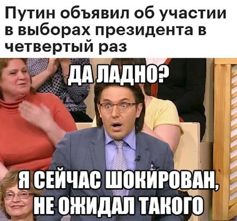 ппутен0