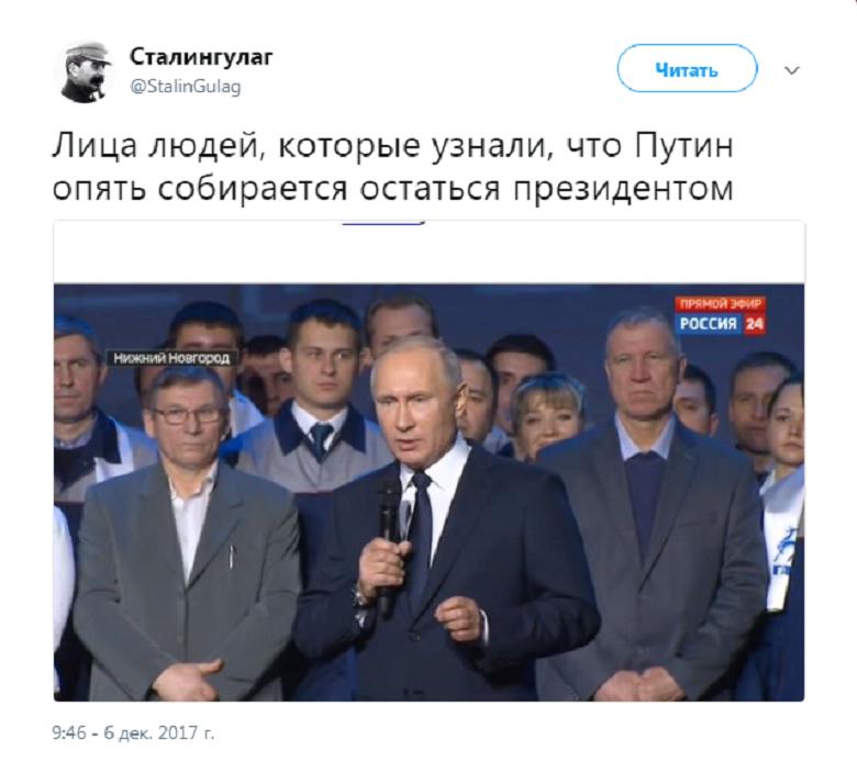 путен13