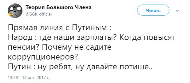 путинпресс1