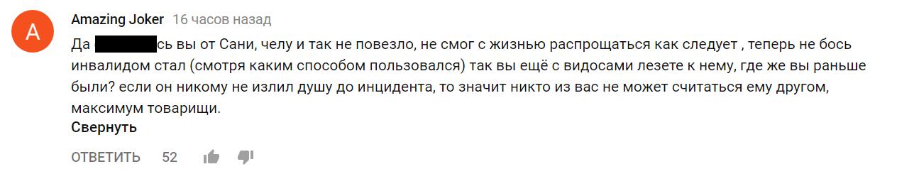 саша депрессия1