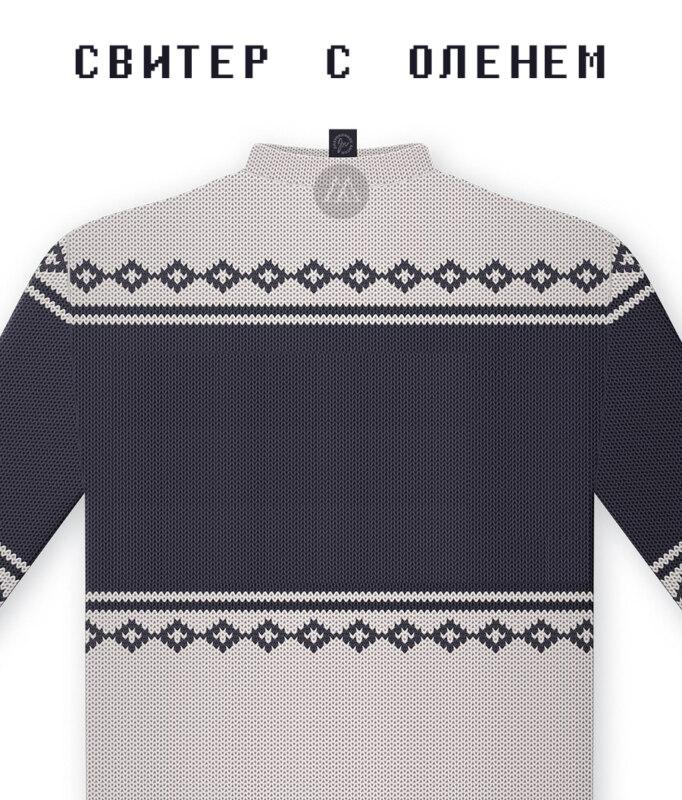 свитер шаблон
