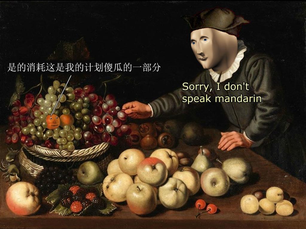 сюрреалистичные мемы с головой (1)