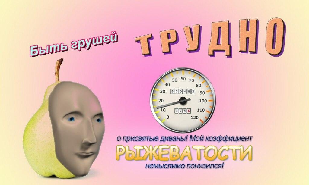 сюрреалистичные мемы с головой (12)