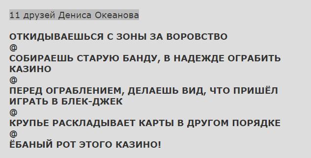 фильмы3