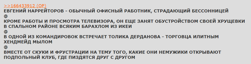 фильмы4