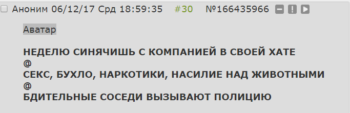 фильмы6