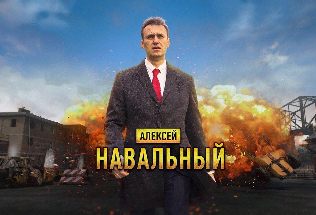 фотожабы с навальным 25 декабря (11)